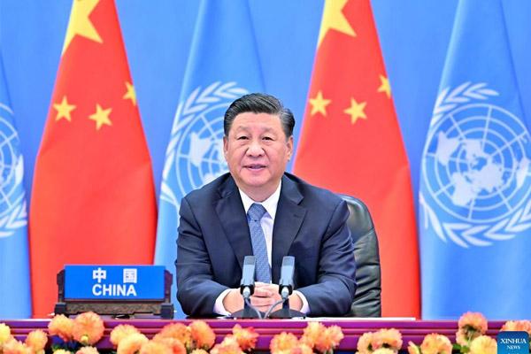 china president xi